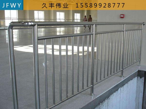 防护栏JFWY-08